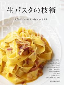 book20140520