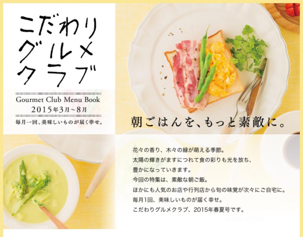 ogawa2015_8tirle